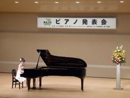 第51回 ピアノ発表会