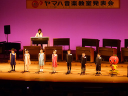 第57回ヤマハ音楽教室発表会