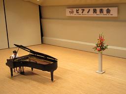 第54回 ピアノ発表会