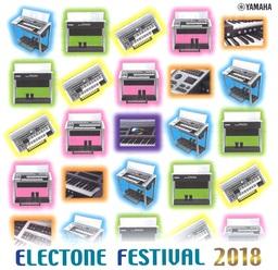 【結果発表!!】エレクトーンフェスティバル2018(アンサンブル)東中国地区ファイナル