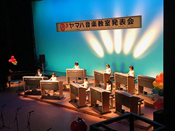 第58回ヤマハ音楽教室発表会